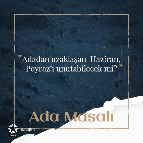 Сможет ли Хазиран уехав в острова забыть Пойраза? ...