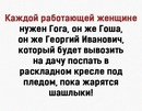 Мысенкова Анна   Орехово-Зуево   28