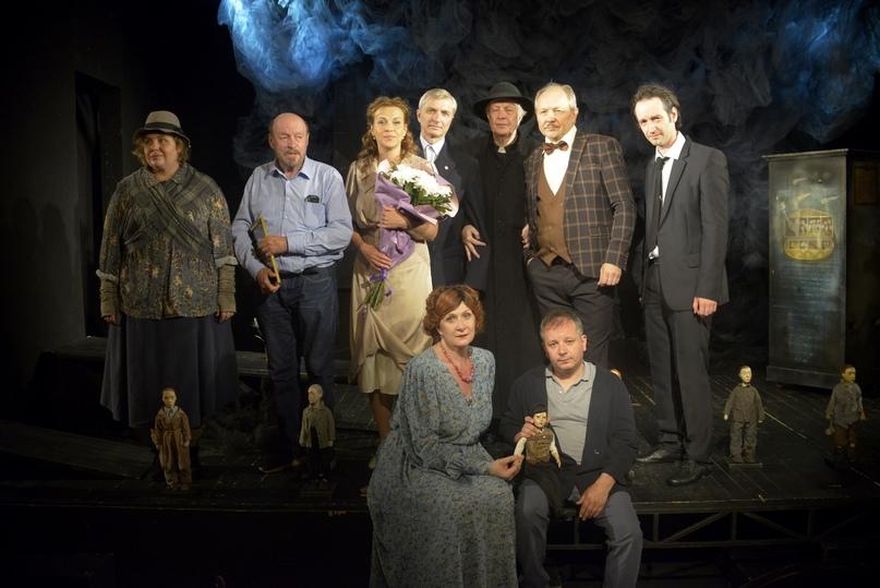 Организаторы и участники спектакля «Дети Ноя» Драматического театра «Комедианты» (Санкт-Петербург)