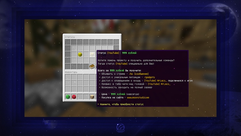 Эээ… Зелёный предатель! — Режим «AmongUs» уже в Minecraft!, изображение №35