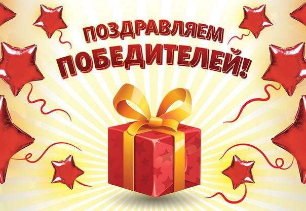 ПОДВЕДЕНЫ ИТОГИ ГРАНТОВОГО КОНКУРСА социальных проектов в рамках грантовой программы Красноярского края