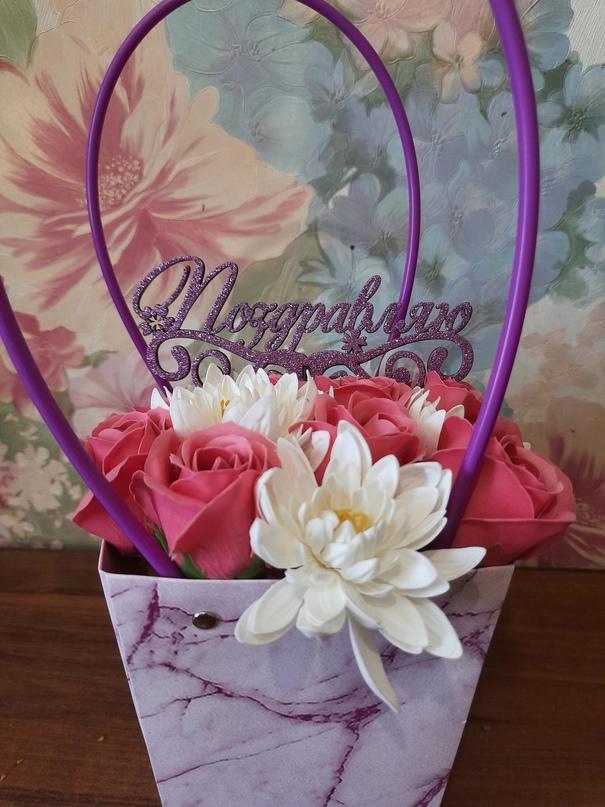 Купить красивый букет из мыльных | Объявления Орска и Новотроицка №28657