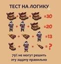 Губарев Илья | Тольятти | 39
