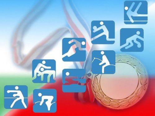 День работников физической культуры и спорта-2021., изображение №28