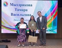 Тамару Мыздрикову наградили за участие в благородном деле