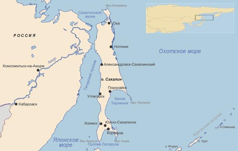Как давно было доказано, что Сахалин — остров?