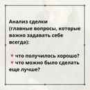 Алексей Толкачев фотография #13
