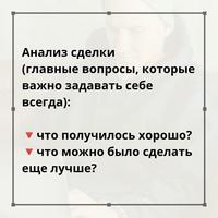 Алексей Толкачев фото №29