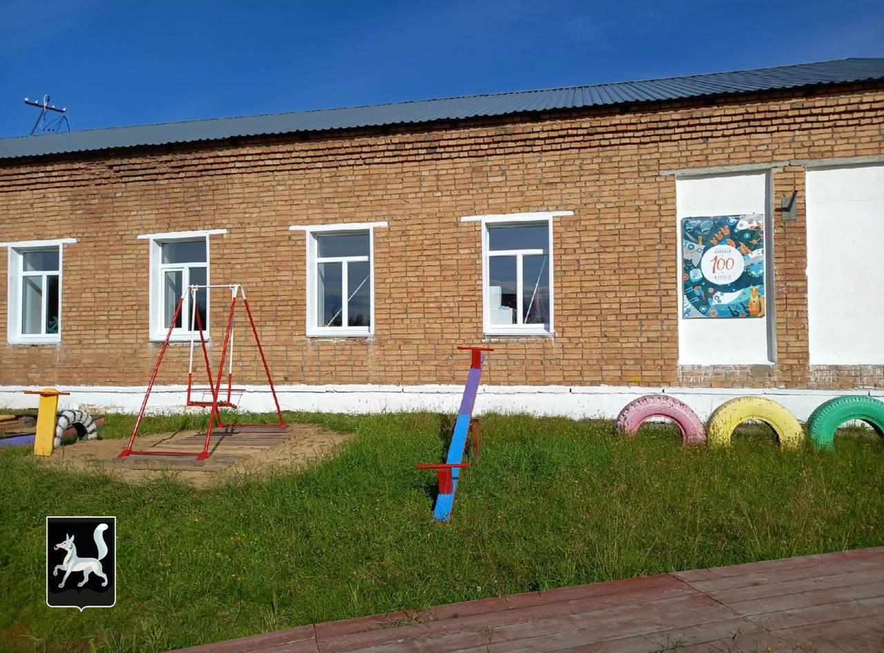 Соцпартнерство Удорский район с ООО Лузалес