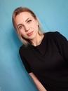 Анастасия Сизикова