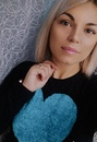 Яна Пугачева
