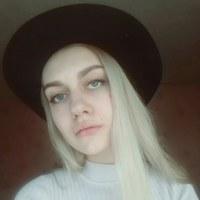 Фотография анкеты Валерии Щербаковой ВКонтакте