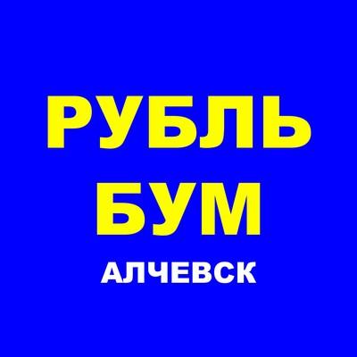 Магазин София