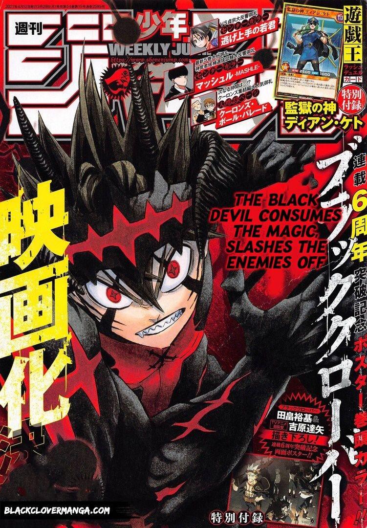 Black Clover Chapter 287, image №1