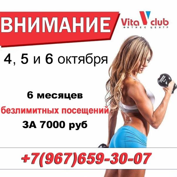 #реклама_gorodarmavir‼ВНИМАНИЕ‼Только 4,5 и 6 октя...