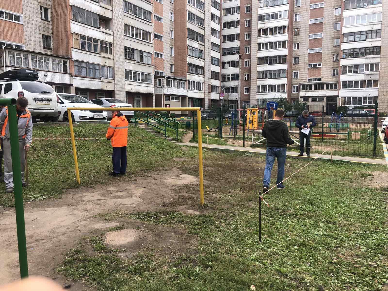 улица Московская дом 101 - Разметка для