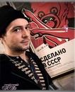 Павел Баршак фотография #26