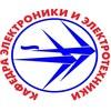 Кафедра Электроники и электротехники НГТУ