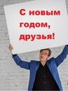 Фотоальбом Дениса Гвоздова