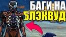 Донцов Игорь   Воронеж   15