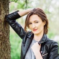 Фотография Екатерины Бахаревой