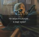 Владислав Волк фото №1