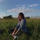Личный фотоальбом Арины Каменецкой