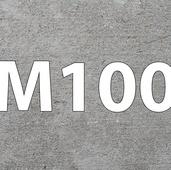 БЕТОН М 100 (БСТ В7 5П4 F50)