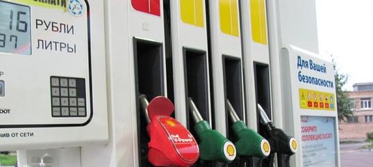 3 простейшие рекомендации, позволяющие оценить качество топлива на АЗС