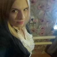 Кристина Анцупова