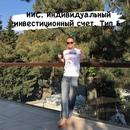Антон Филиппов фотография #12