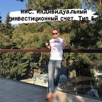 Антон Филиппов фото №34