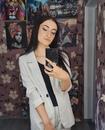 Эмилия Мартиросян