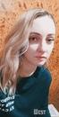 Александра Вест (alex_west)