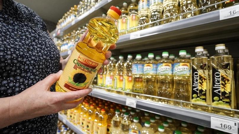 В РФ предложили законодательно ограничить наценку на товары