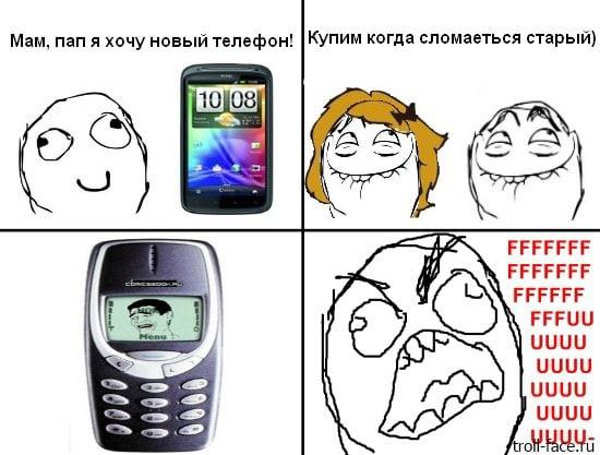 Так вот откуда у мого друга новый телефон….