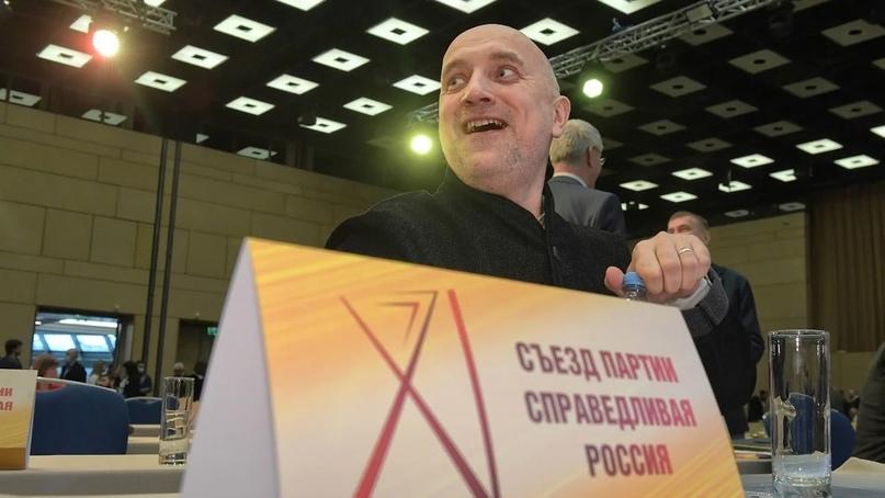#Внутренняя_политика@mpre_view #Россия