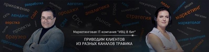 ТОП-5 ошибок предпринимателей при создании сайта., изображение №1