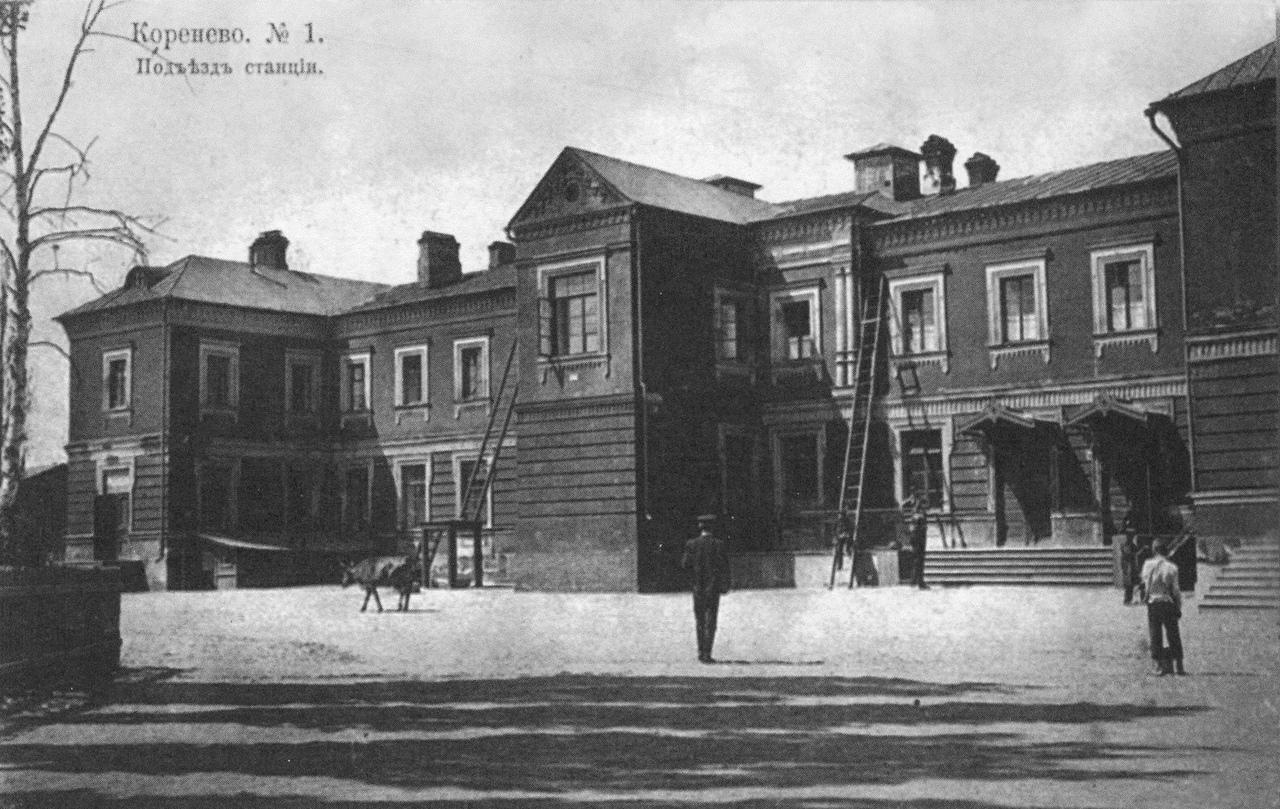В Курской области на двух малых вокзалах появились QR-коды с исторической информацией