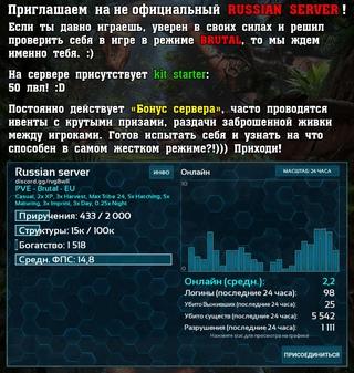 1с битрикс рубль