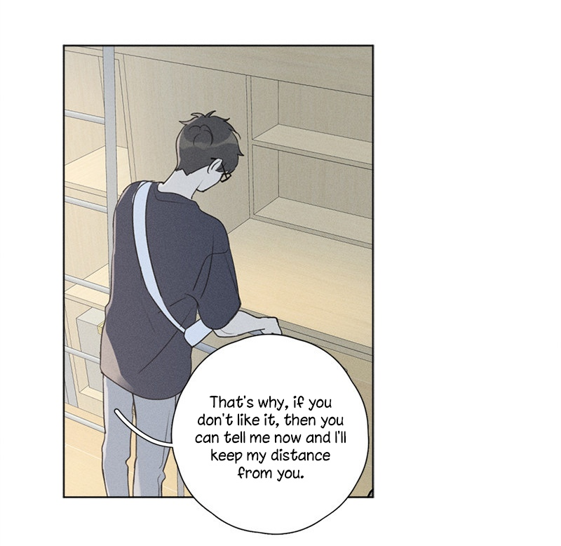 Here U are, Chapter 137: Side Story 5, image #18
