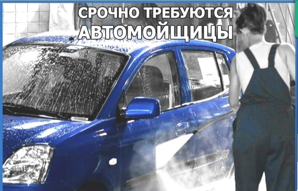 Краснотурьинск работа удаленная наборщик текста удаленная работа воронеж вакансии