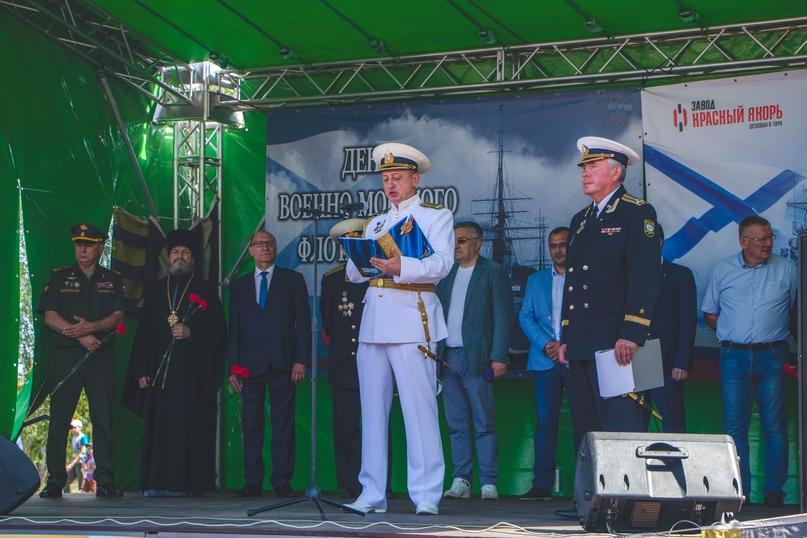 День военно-морского флота в Нижнем Новгороде, изображение №5