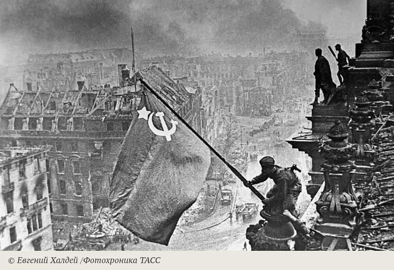 В этот день 76 лет назад, 1 мая 1945 года, солдаты Красной Армии подняли над Рейхстагом Знамя Победы