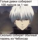 Волчин Владимир   Кишинев   1