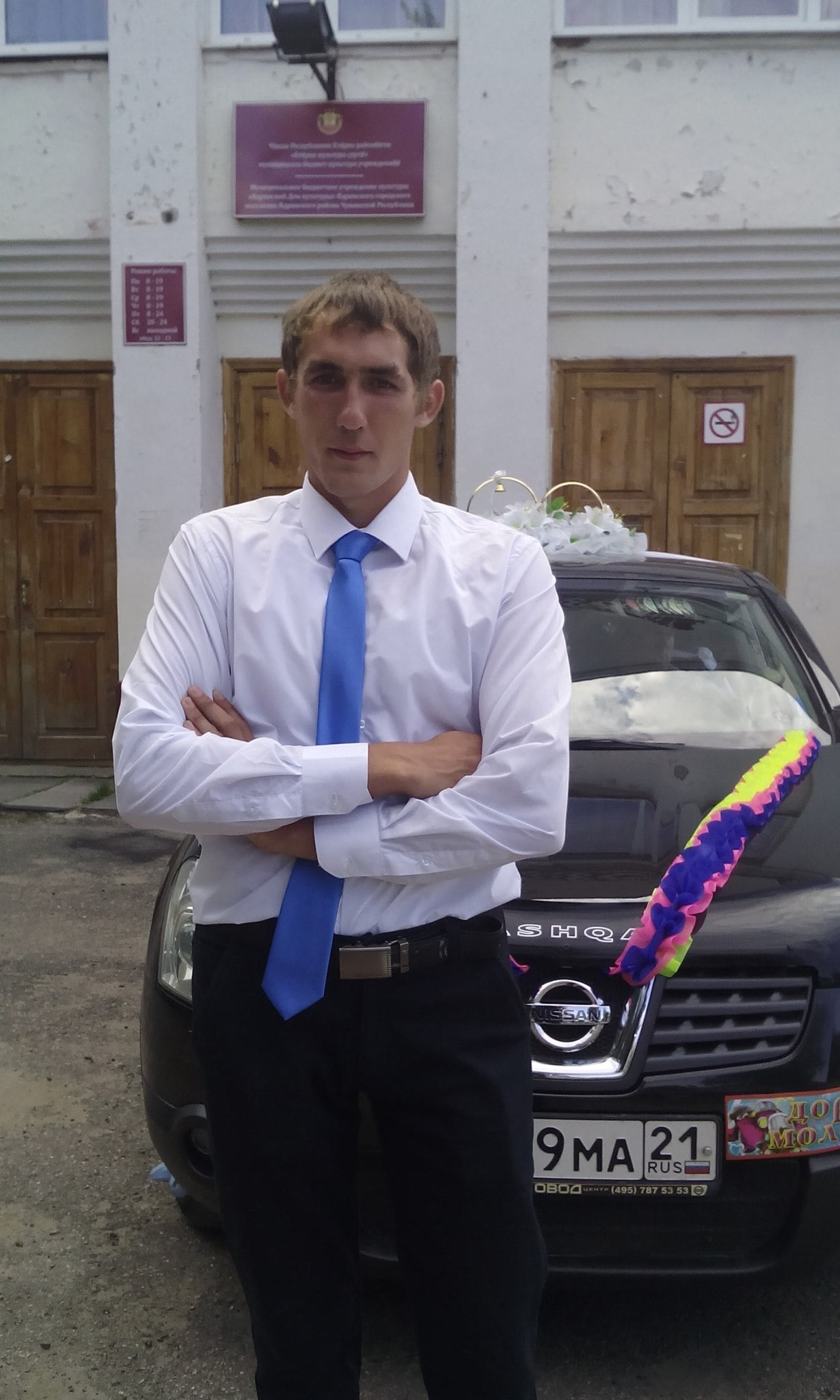 Лёха, 26, Yadrin