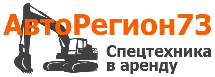 Спецтехника аренда экскаватора погрузчика Ульяновск