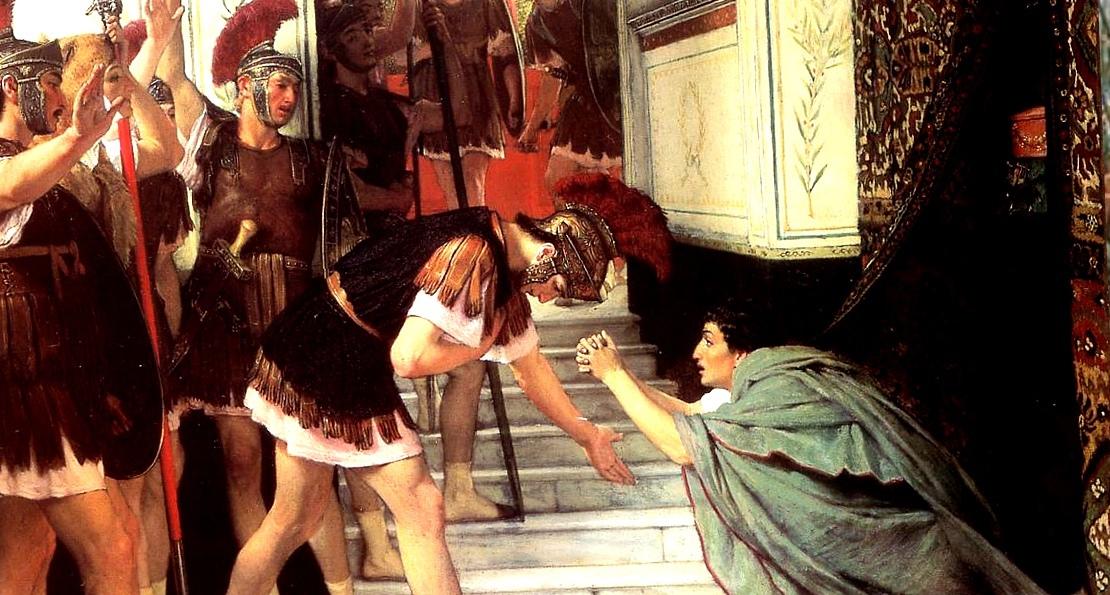 Римская гвардия