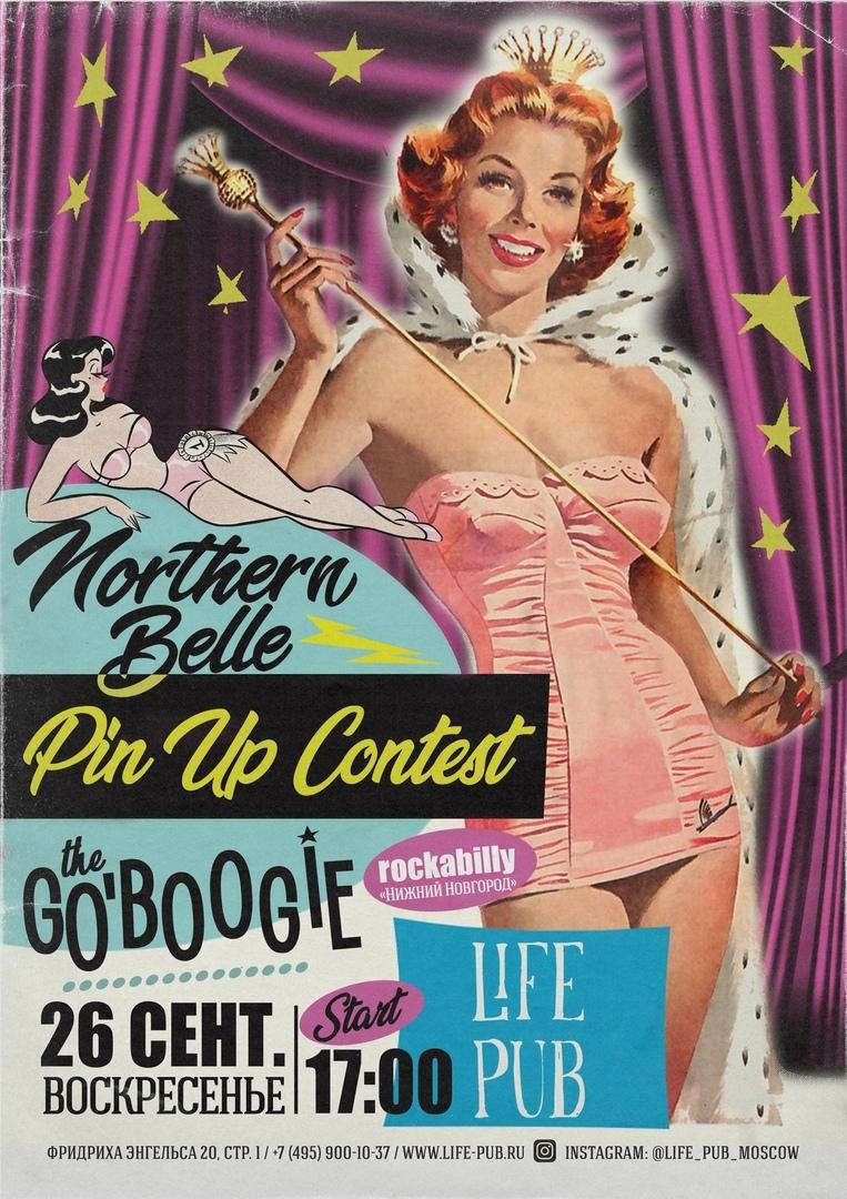26.09 Pin Up конкурс в клубе Life Pub!