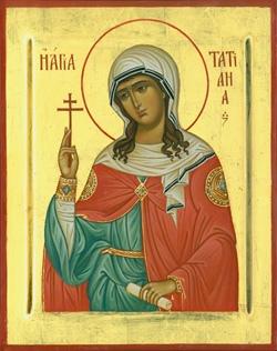 Студенты и православные отмечают Татьянин день